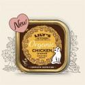 Lilys Organic pollo tarrina para gatos
